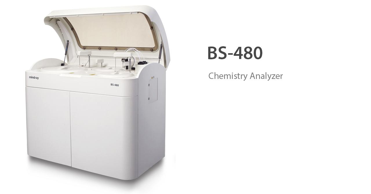 Анализаторы автоматические биохимические Mindray ВS-480